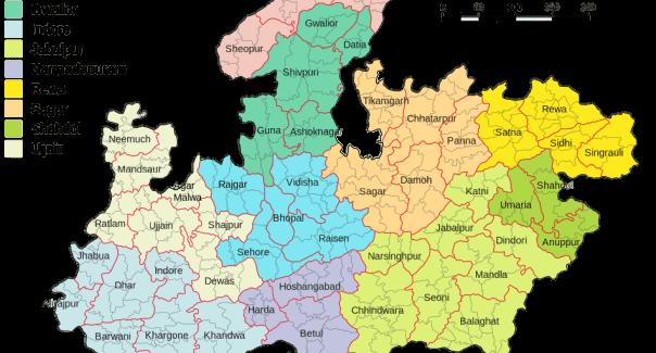 Madhya Pradesh Ka Gathan Kab Hua