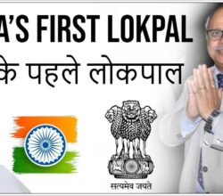 First Lokpal of India