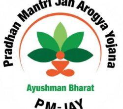 Aayushman Bharat Yojna in Hindi PDF