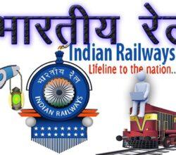 Bhartiya Rail Loco Pilot