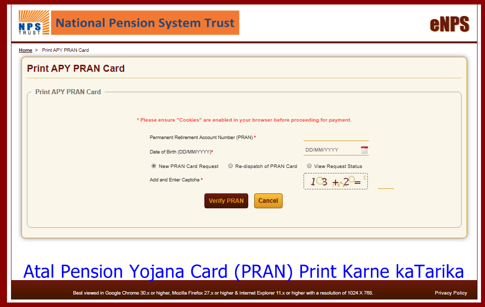 Atal Pension Yojana Card (PRAN) Printing