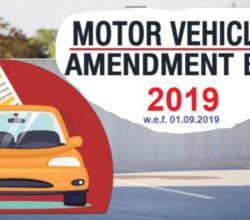 Motor Vehicle Act 2019 in Hindi PDF Free
