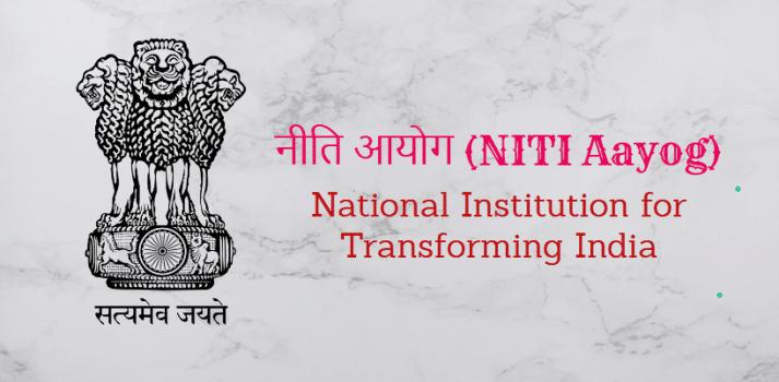 नीति आयोग का गठन कब हुआ- Niti Aayog ka Gathan Kab Hua