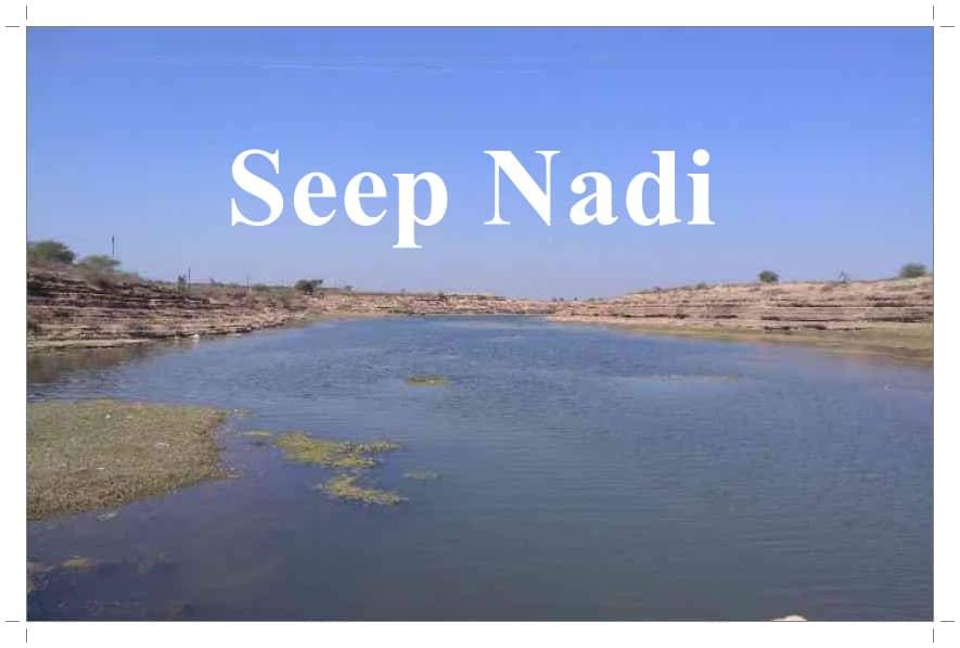 Seep Nadi Sheopur