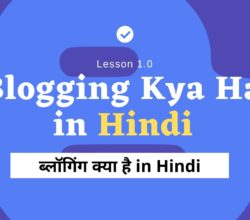 Blogging Kya Hai in Hindi