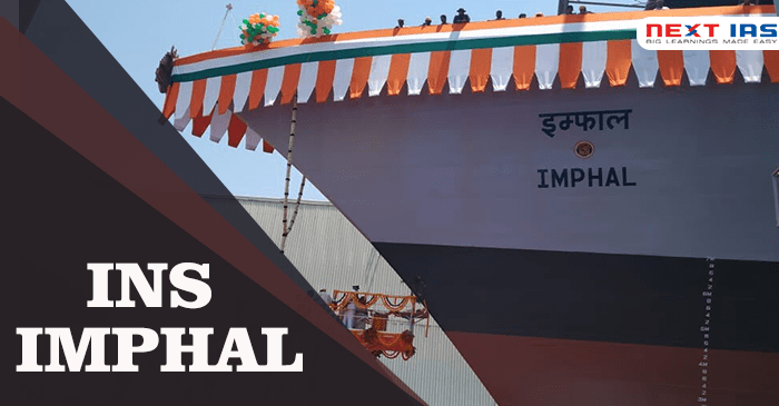 INS Imphal: Project 15B in Hindi