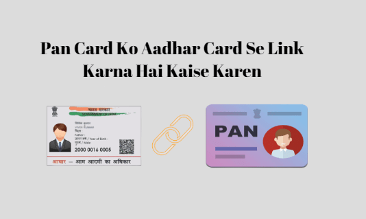 Pan Card ko Aadhar Card se Link Karna hai Kaise Kare