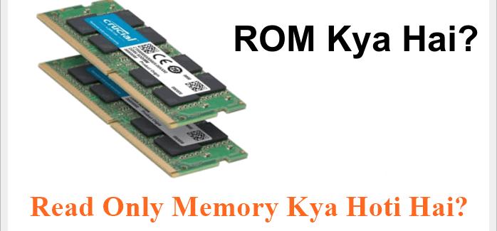 Rom Kya Hai