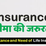 Importance of Life Insurance in Hindi