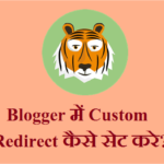 Blogger Me Custom Redirect Kaise Kare