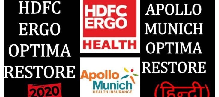 HDFC Ergo Optima Restore