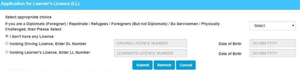 Online Driving Licence Kaise Banaye in Hindi