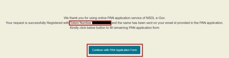 Urgent Pan Card Kaise Banaye