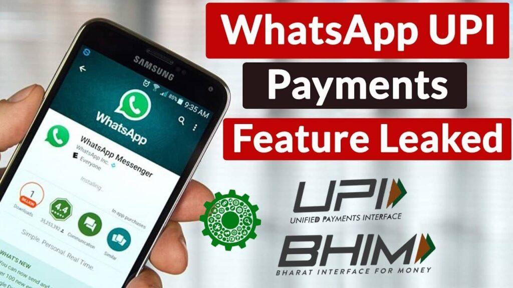 WhatsApp Payment UPI क्या है?
