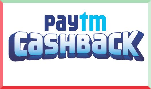 Paytm Cashback Paise Kaise Kamaye