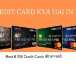 SBI Credit Card Kya Hai in Hindi