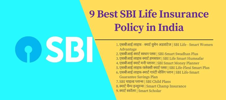 9 Best SBI Life Insurance Policy in India