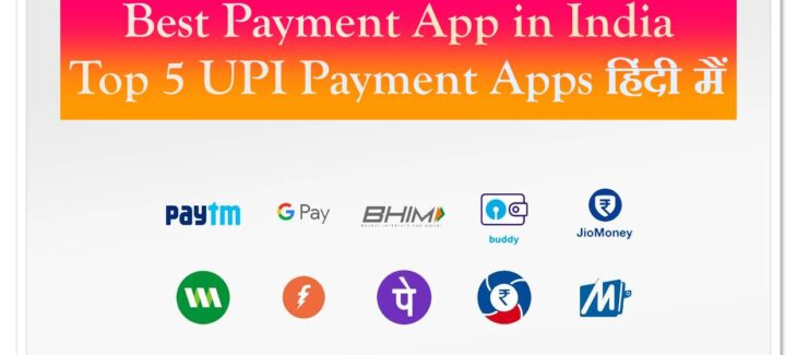 Best Payment App in India