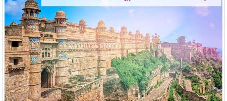 Gwalior Jila fort
